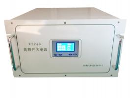 WZP40-40KW中频磁控溅射镀膜电源  中频磁控溅射电源