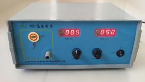 WD2多功能高压电源 高压电源厂家直销
