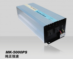 5000W 纯正弦波逆变器 MK-5000PS-121