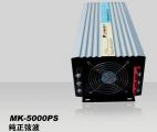 5000W 纯正弦波逆变器 MK-5000PS-242