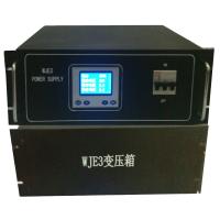 WJE3-DM-5KV/1.5A/7.5KW二极溅射镀膜电源
