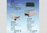 5MHz E光电源系统 WK7C-N5-S2