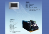 光子电源系统 WK4C-N2