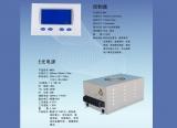 E光电源系统 WK4-N5S